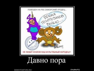 фото приколы русские